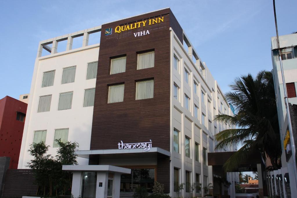Quality Inn Viha in Kumbakonam