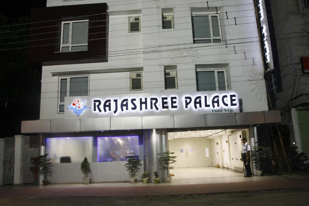 Hotel Rajashree Palace in Siliguri