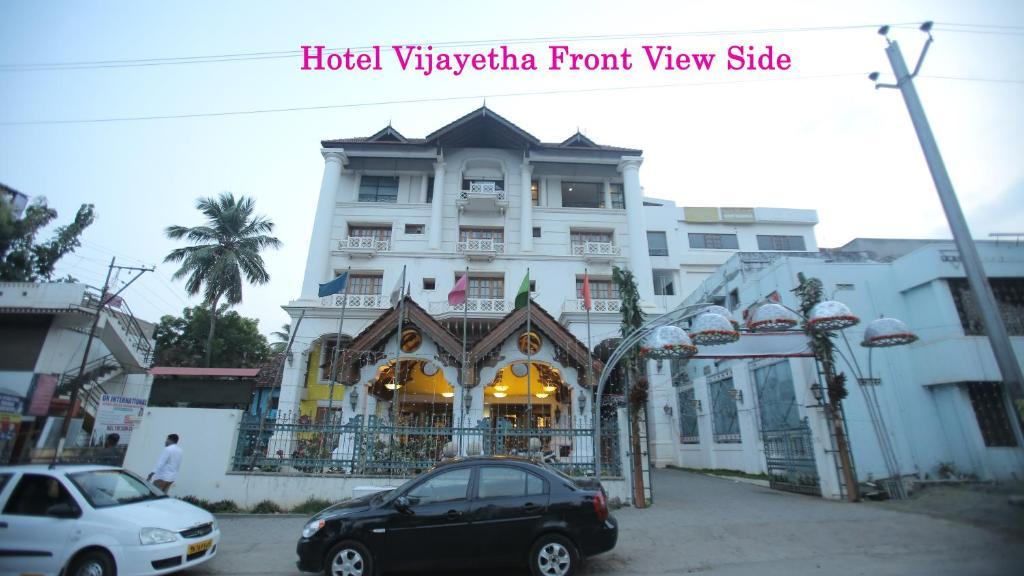 Hotel Vijayetha in Kanyakumari