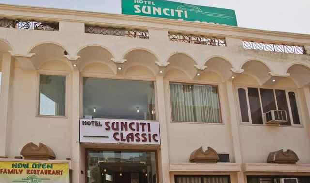 Hotel Sunciti Classic in Bhatinda