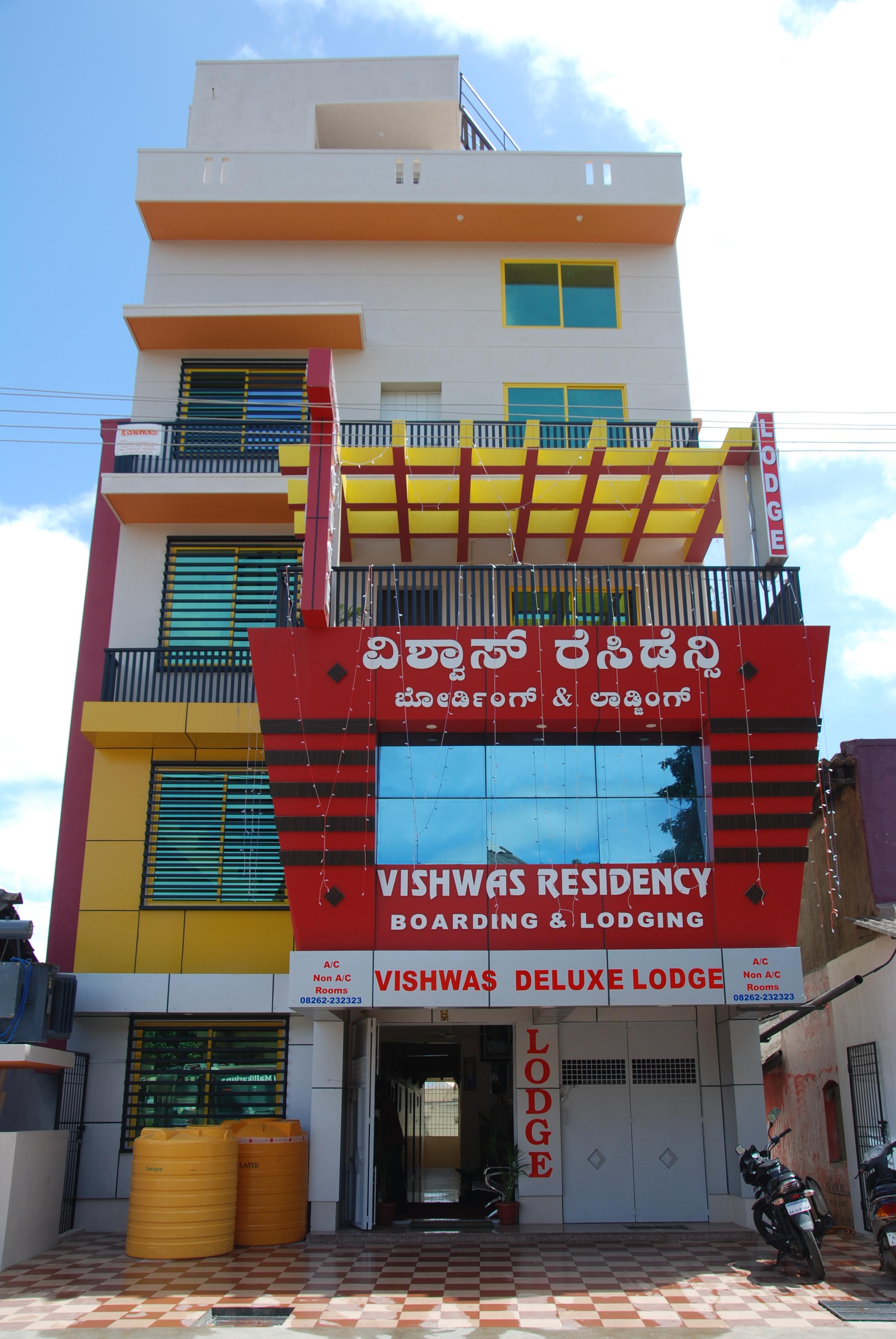 Vishwas Residency in Chikmagalur
