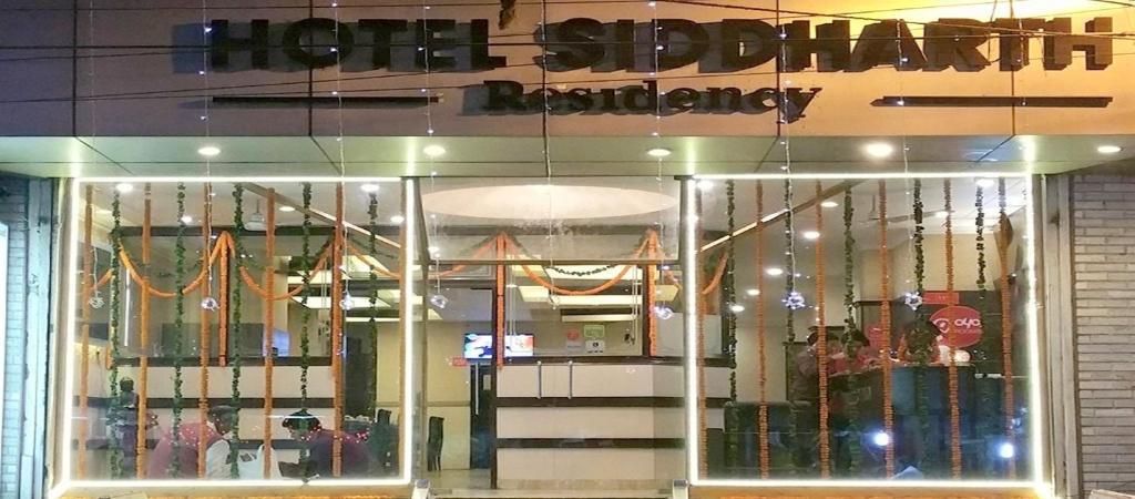 Hotel Siddharth Residency in Dehradun