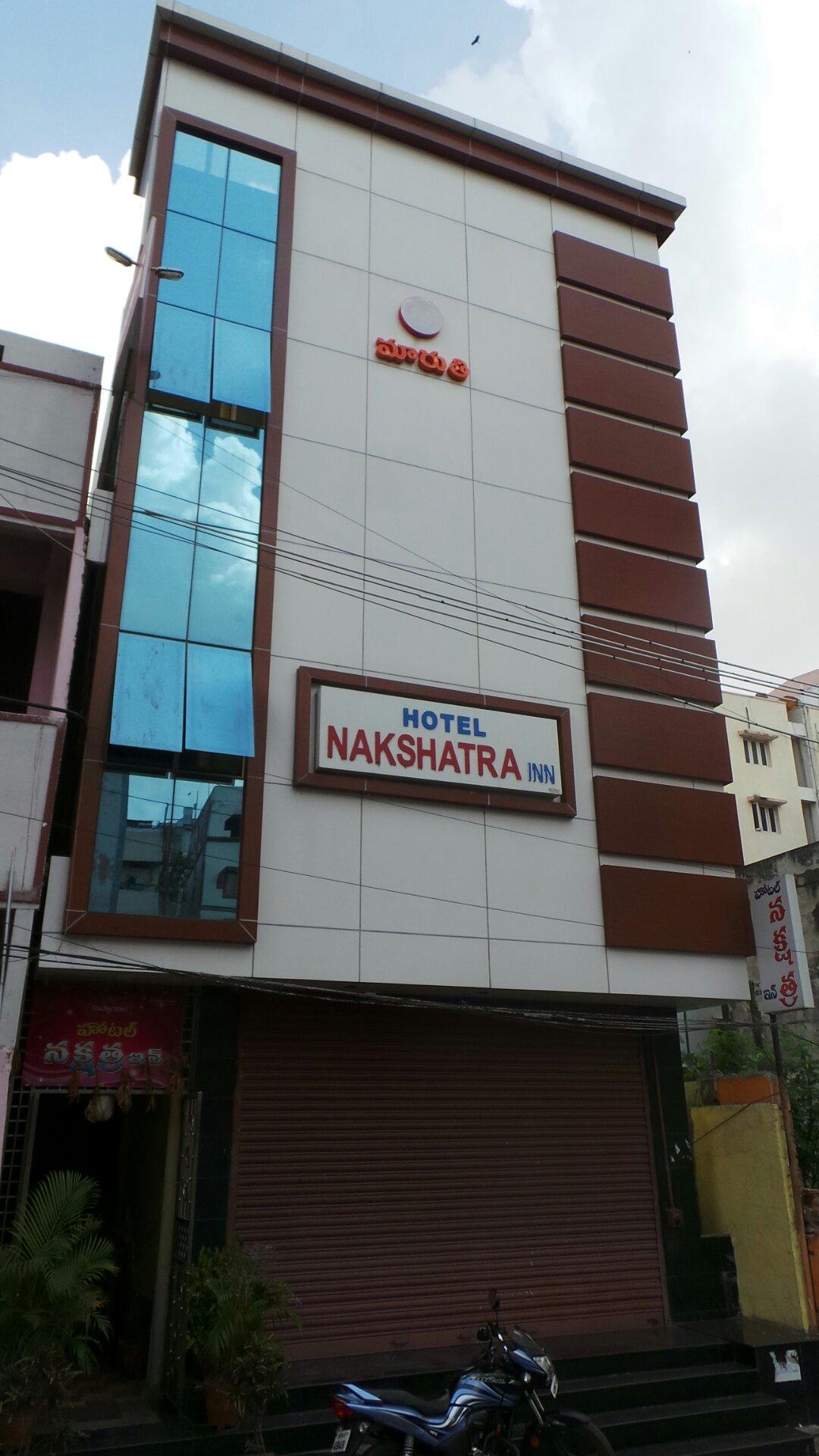 Hotel Nakshatra Inn in Vijayawada