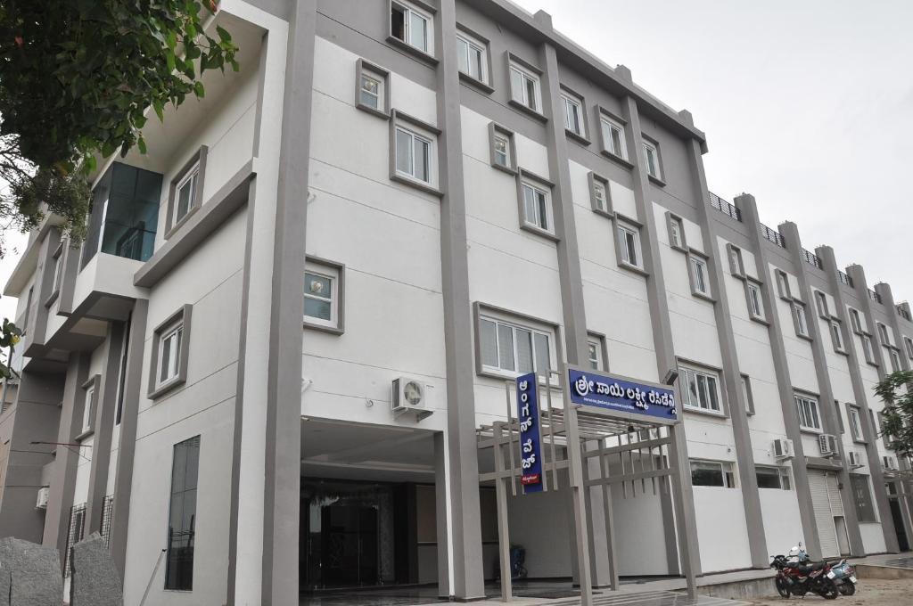 The Sslr Hotel in Hampi