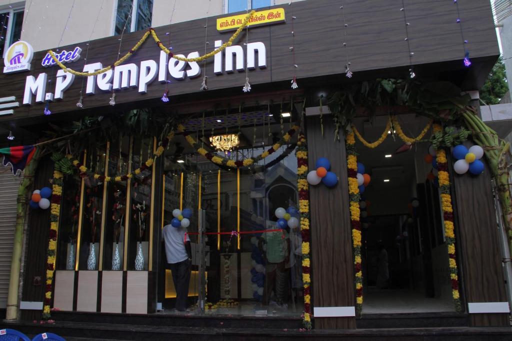 Hotel M.p Temples Inn in Kumbakonam