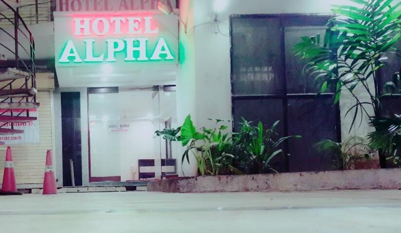Hotel Alpha in Vadodara