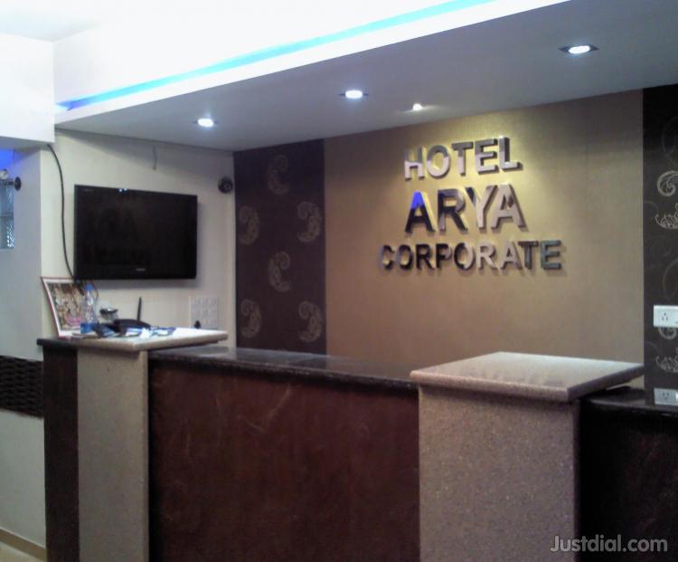 Hotel Arya Corporate. in Ahmedabad