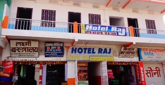 Hotel Raj in Aligarh