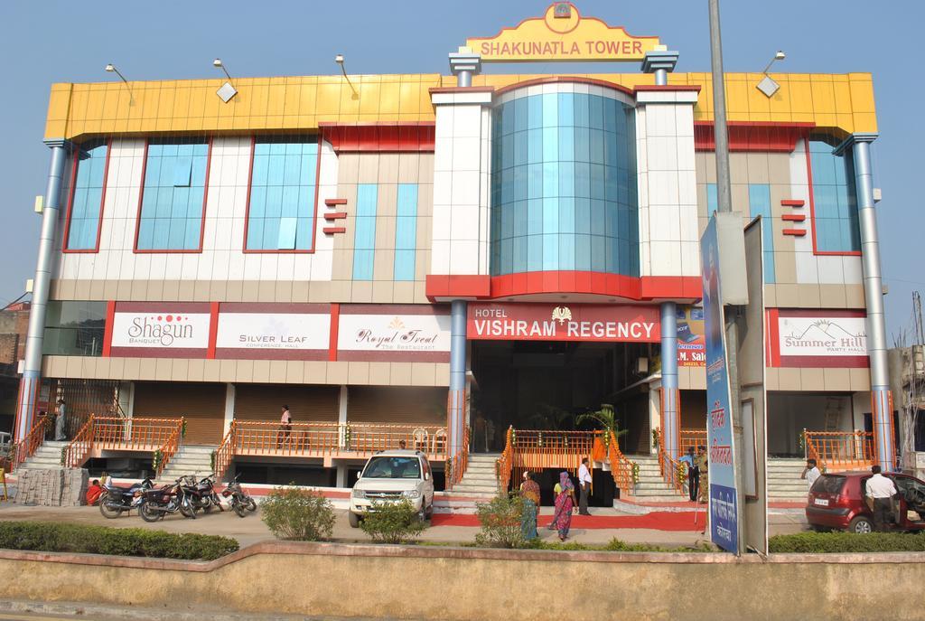 Hotel Vishram Regency in Bilaspur