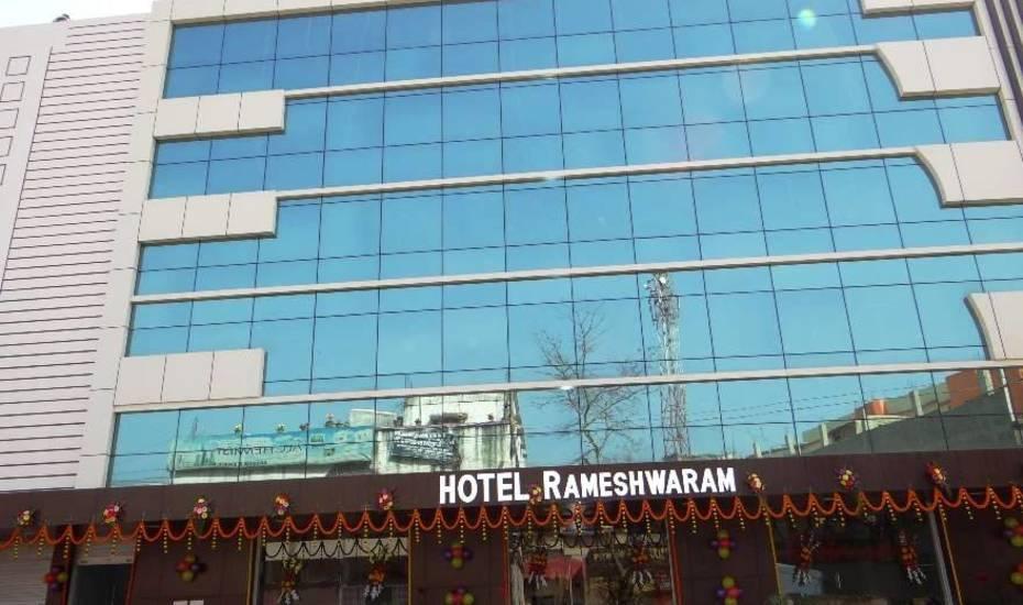 Hotel Rameshwaram in Deoghar