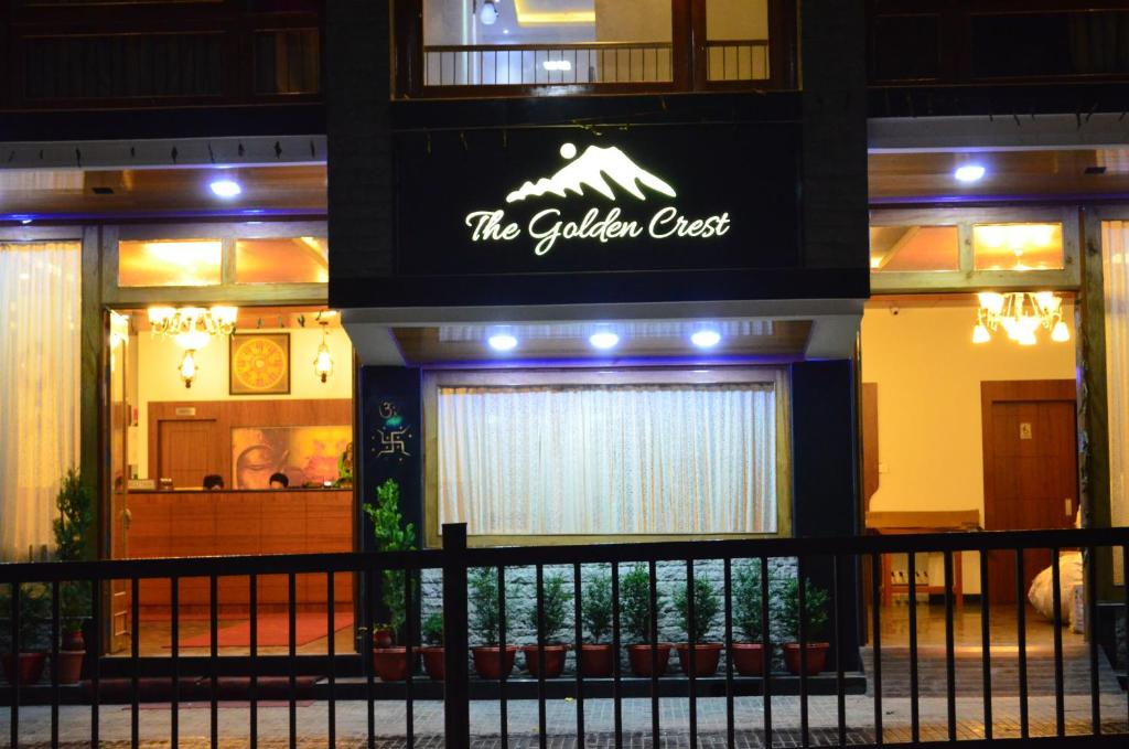 The Golden Crest in Gangtok