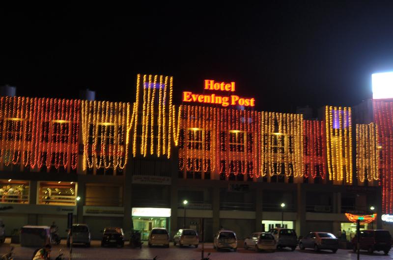 Hotel Evening Post in Himatnagar