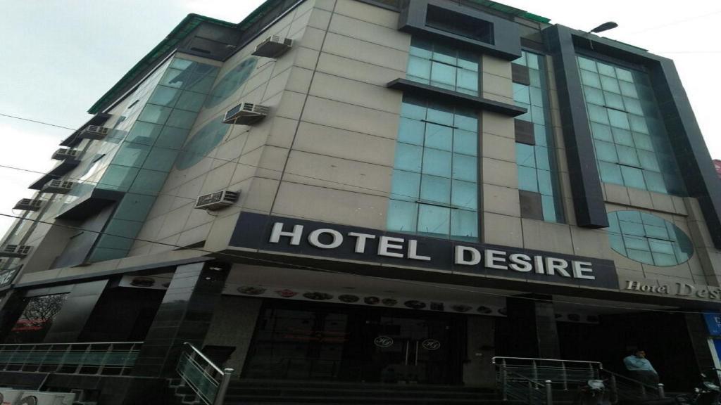 Hotel Desire in Hisar