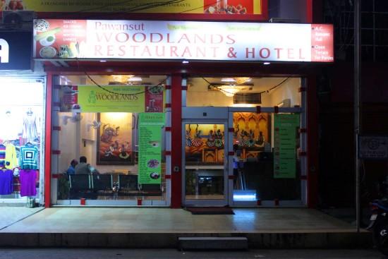 Pawansut Woodlands Hotel in Jabalpur