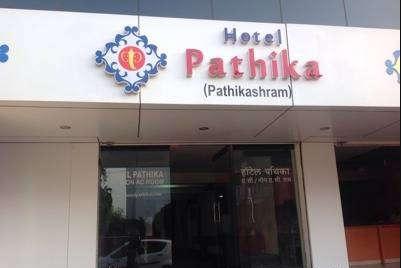 Hotel Pathika in Jalgaon