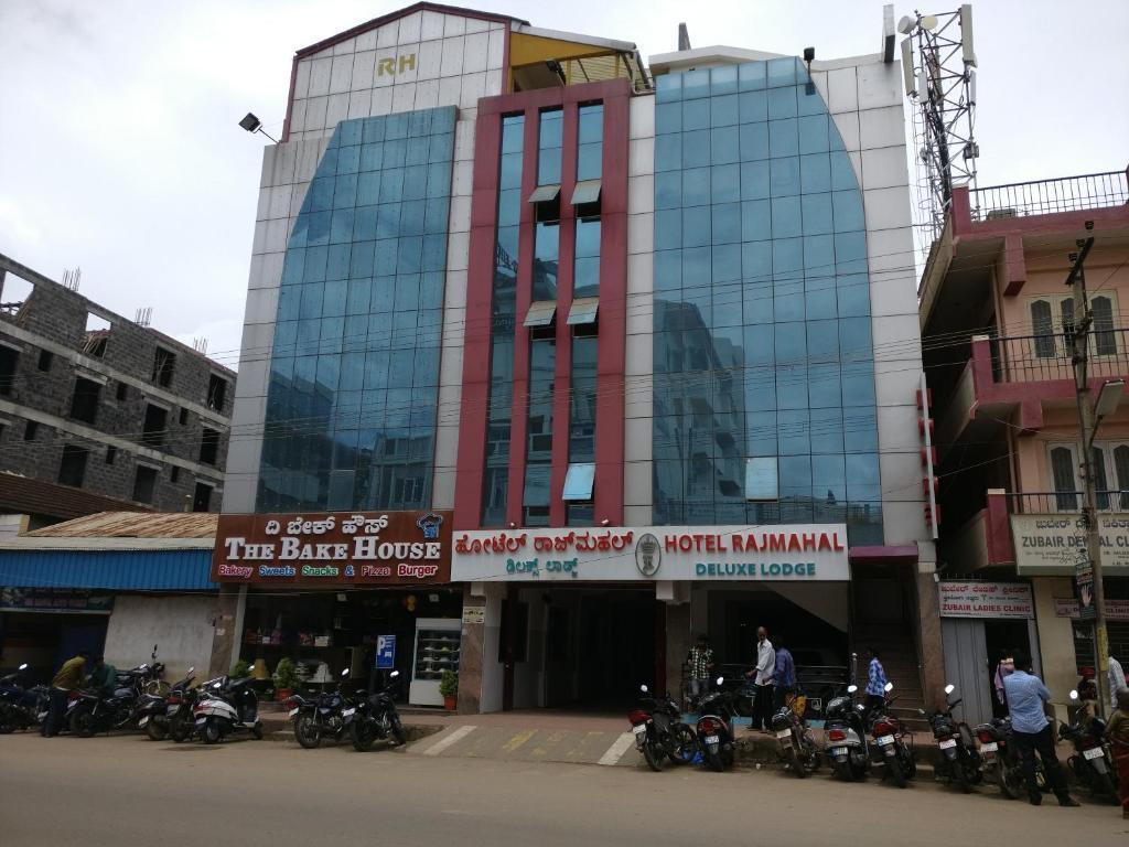 Hotel Raj Mahal in Jind