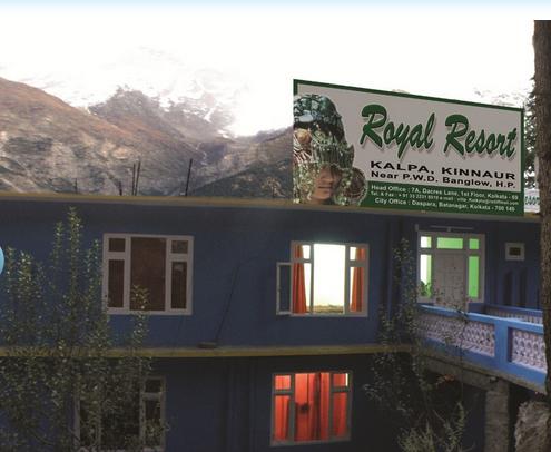 Royal Resort in Kalpetta