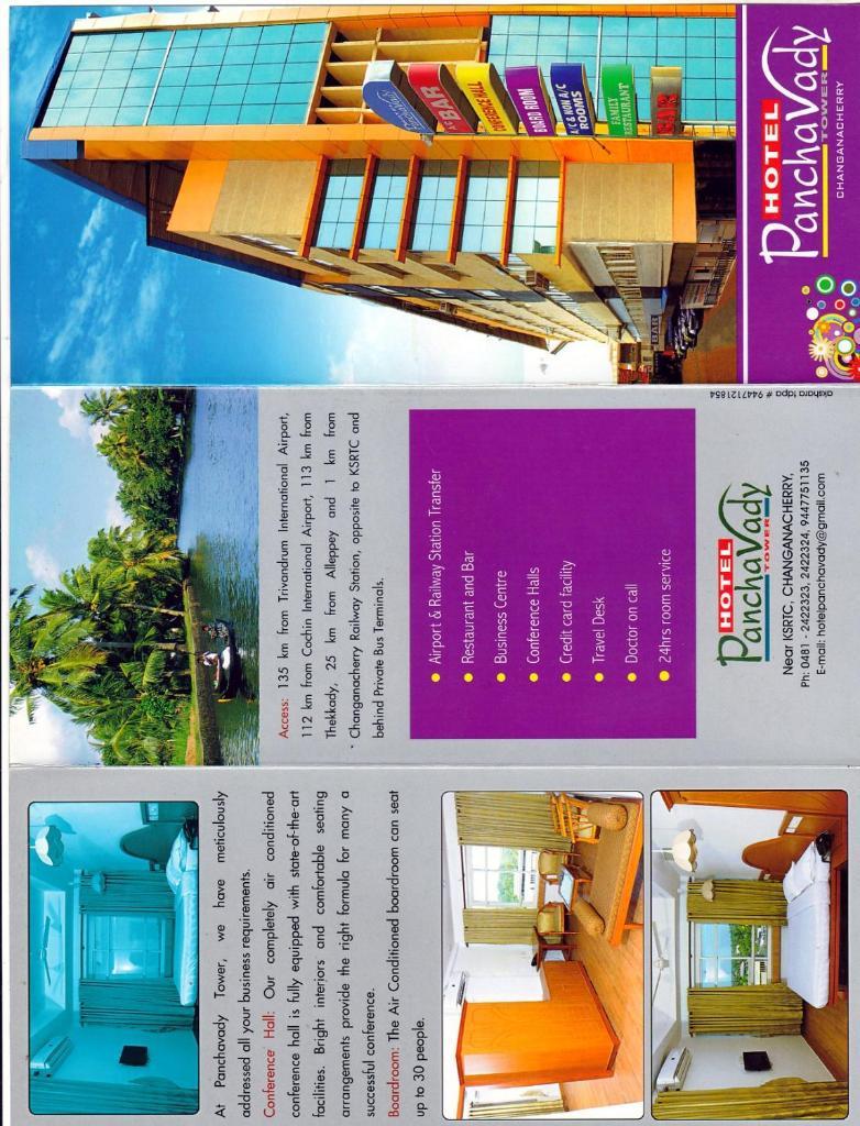 Hotel Panchavady in Kottayam