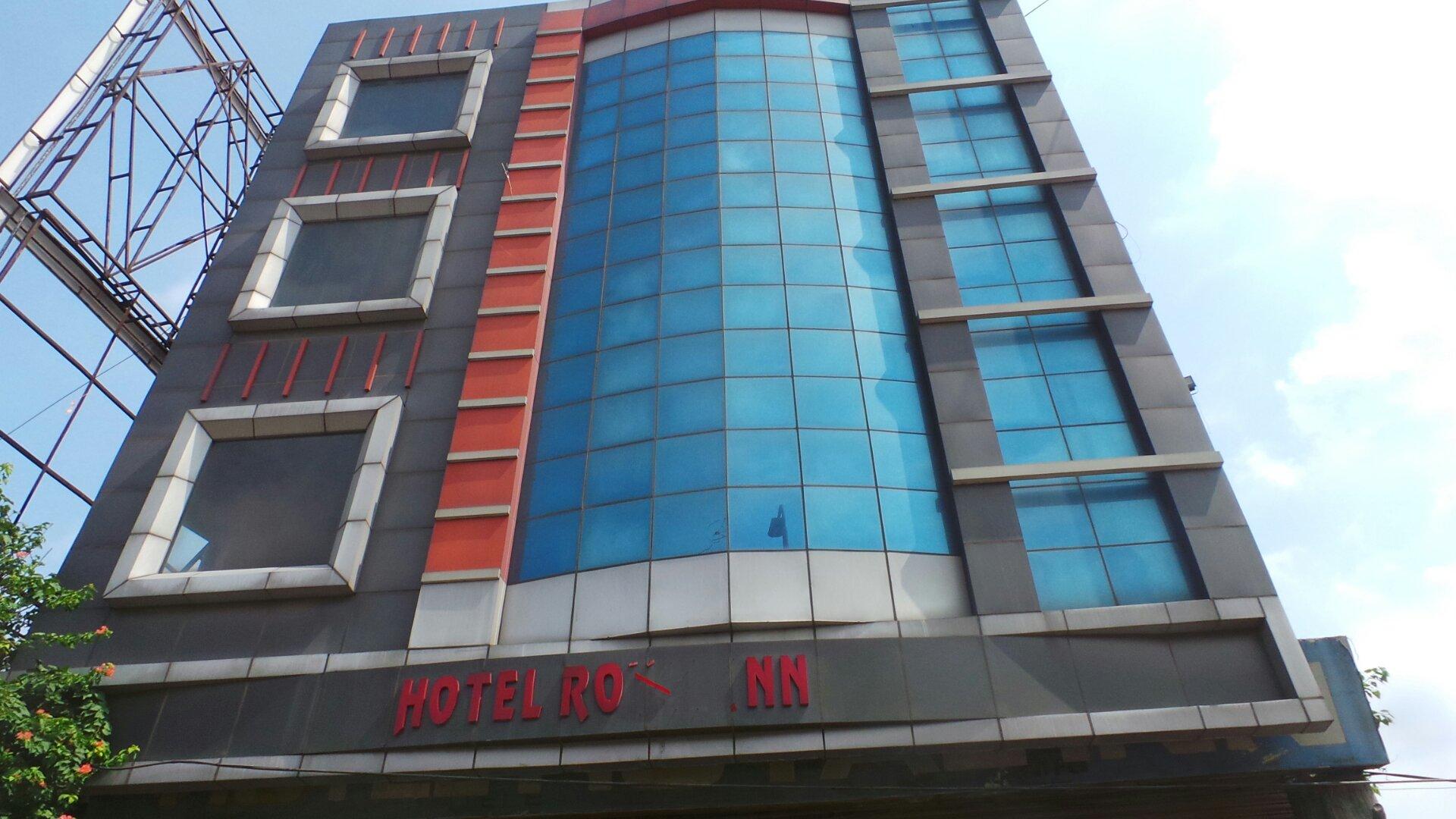 Hotel Royal Inn in Ludhiana