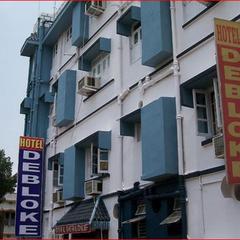 Hotel Debloke in Medinipur