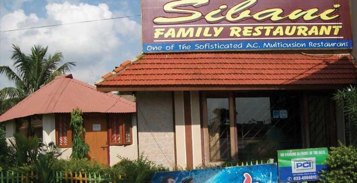Hotel Sibani Kharagpur in Medinipur