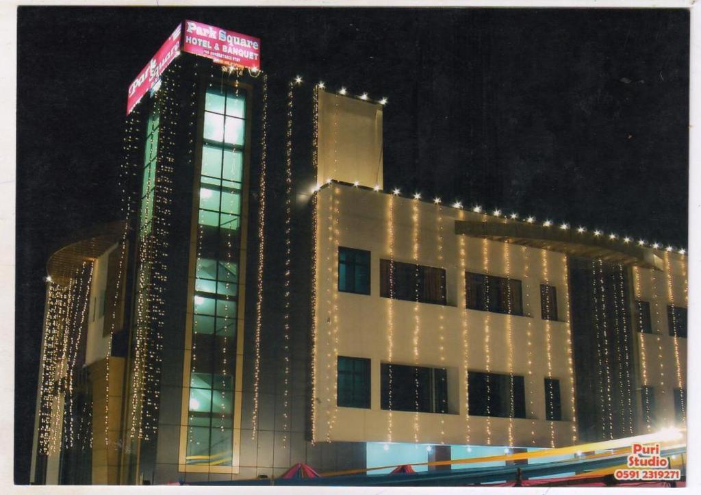 Hotel Park Square in Moradabad