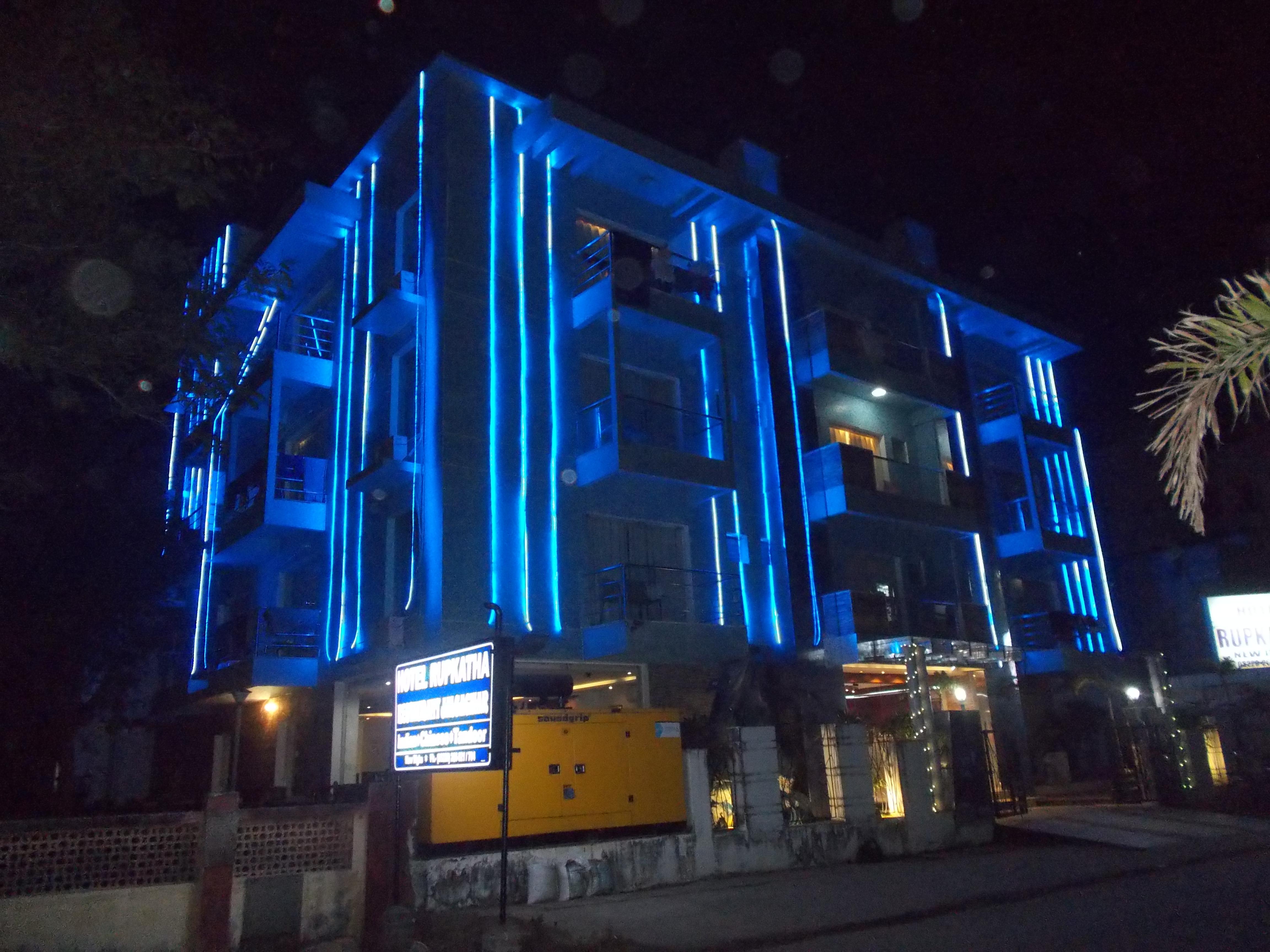 Hotel Rupkatha in Digha
