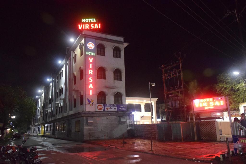 Hotel Vir Sai in Shirdi