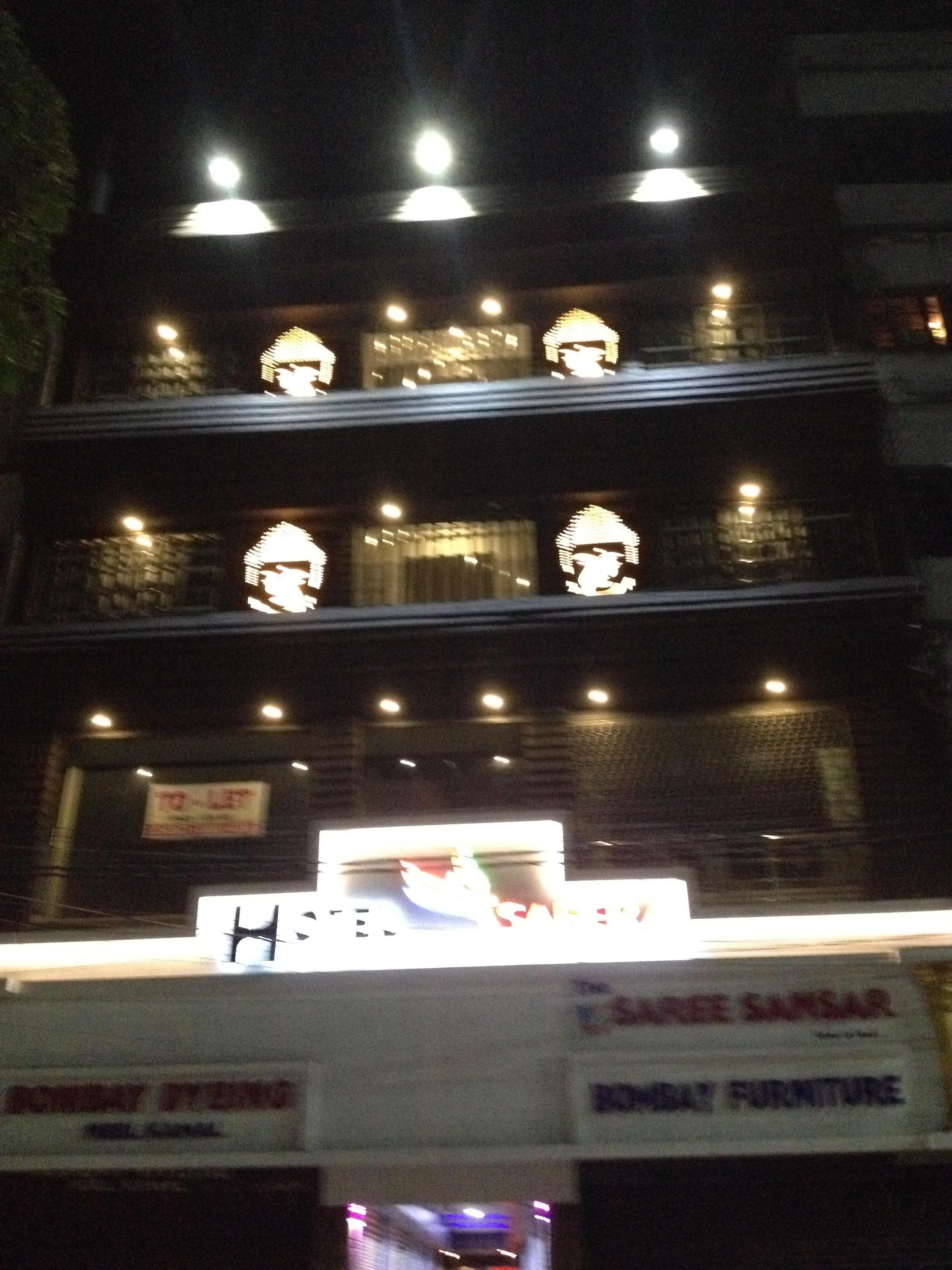 Hotel Sabera Siliguri in Siliguri