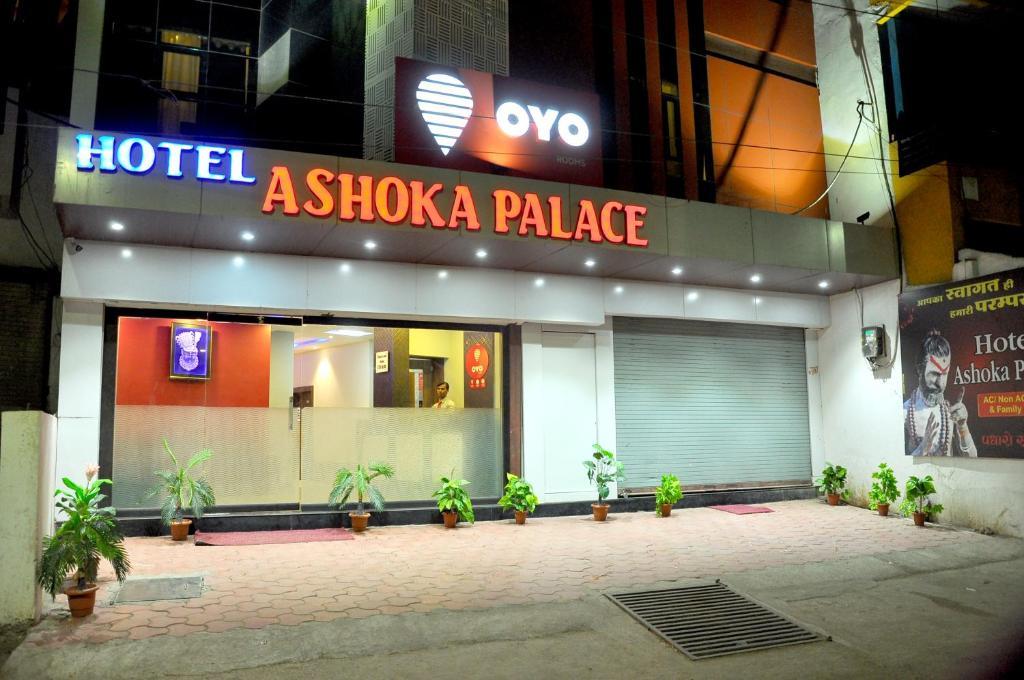 Hotel Ashoka Palace Ujjain in Ujjain