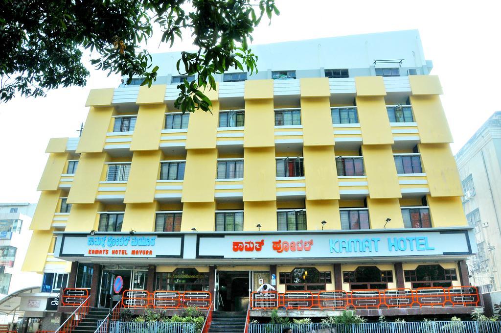 Kamat's Hotel Mayura in Bengaluru