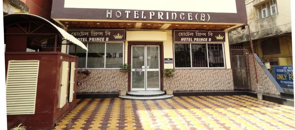 Hotel Prince B in Guwahati