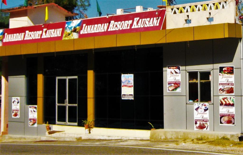 Janardan Resort Kausani in Kausani