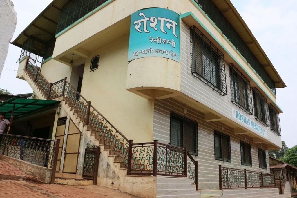 Hotel Roshan Residency in Matheran