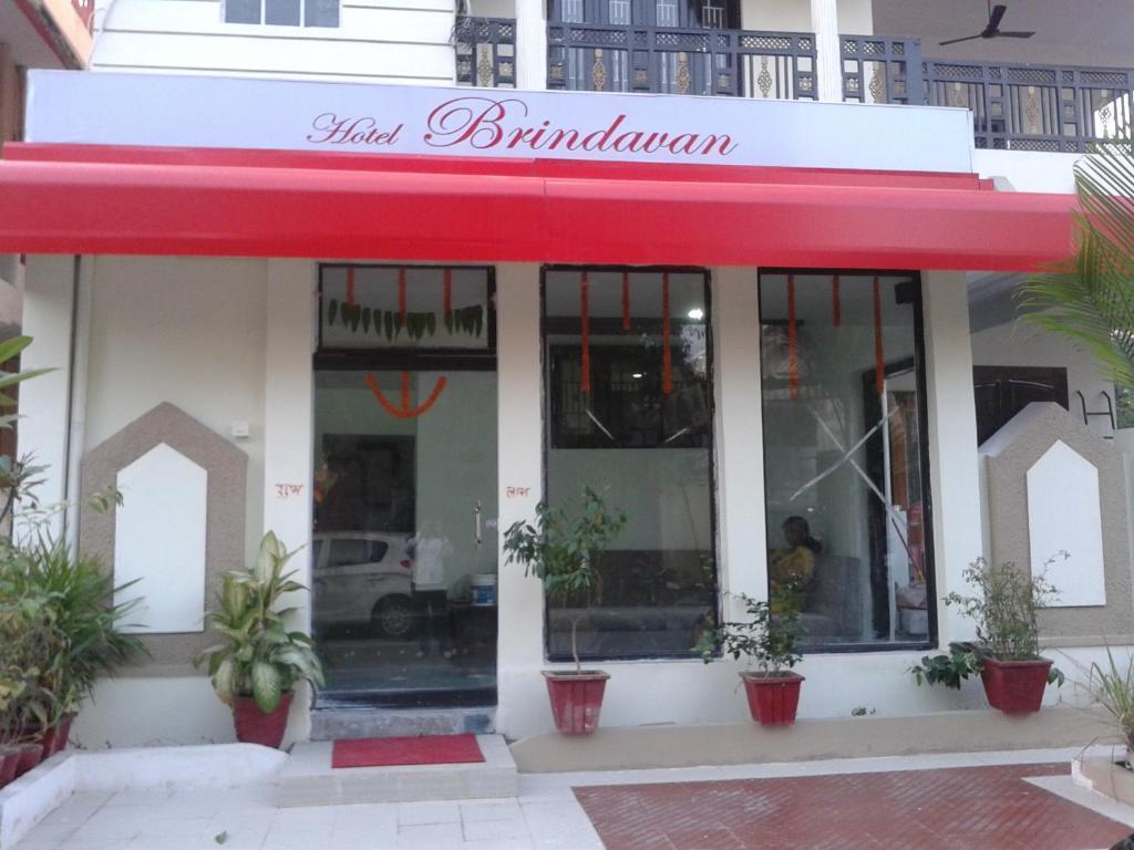 Hotel Brindavan in Korba