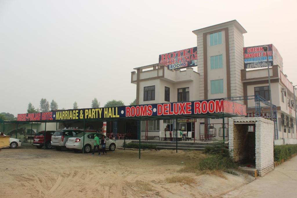 Sherepunjab Hotel in Bathinda