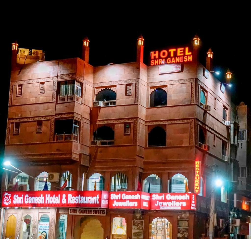 Shri Ganesh Hotel in Bikaner