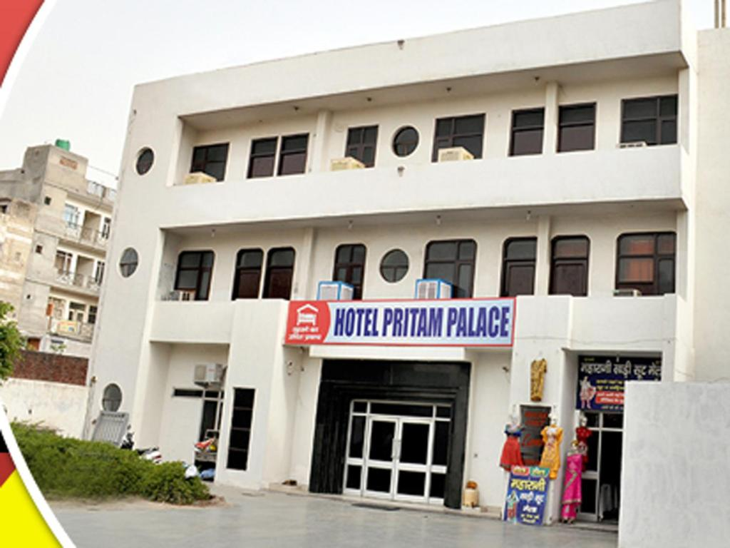 Hotel Pritam Palace in Hisar