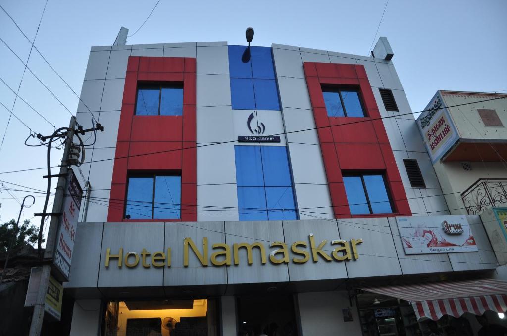 Hotel Namaskar in Kumbakonam