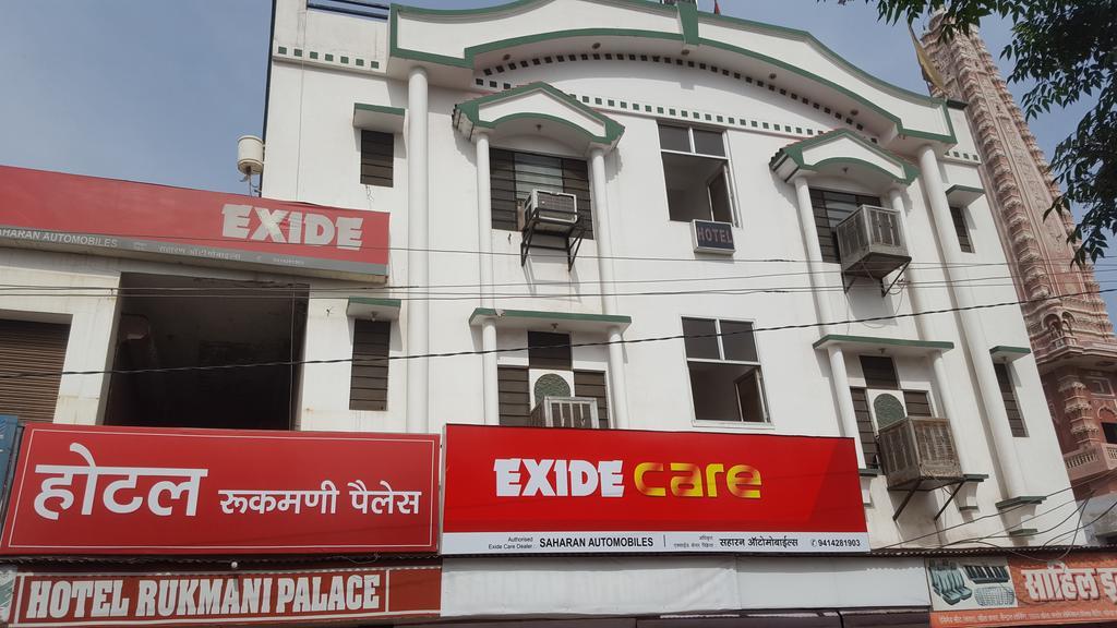 Hotel Rukmani Palace in Ganganagar