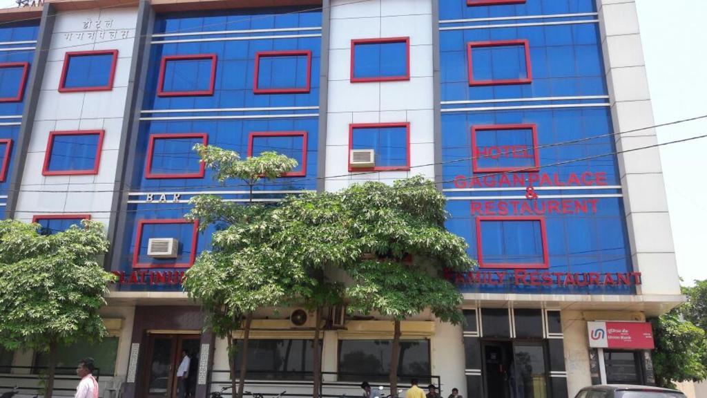 Hotel Gagan Palace in Raipur