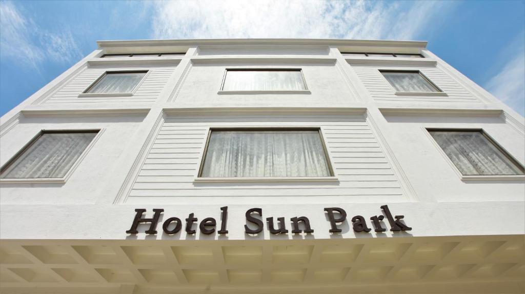 Hotel Sun Park in Kanyakumari