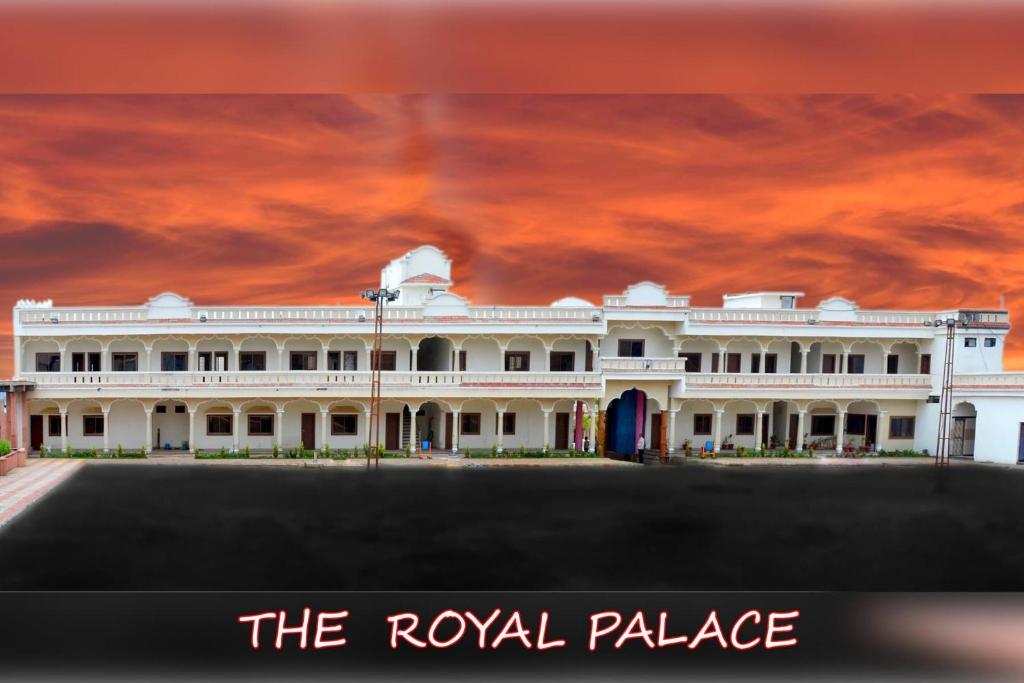 Hotel Royal Palace in Sagar