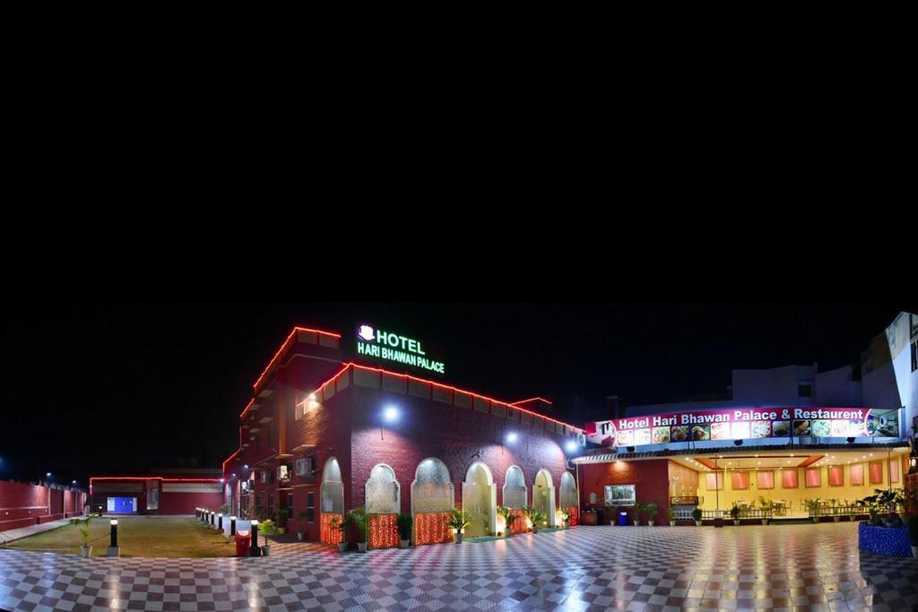 Hotel Haribhavan Palace & Restaurant in Bikaner
