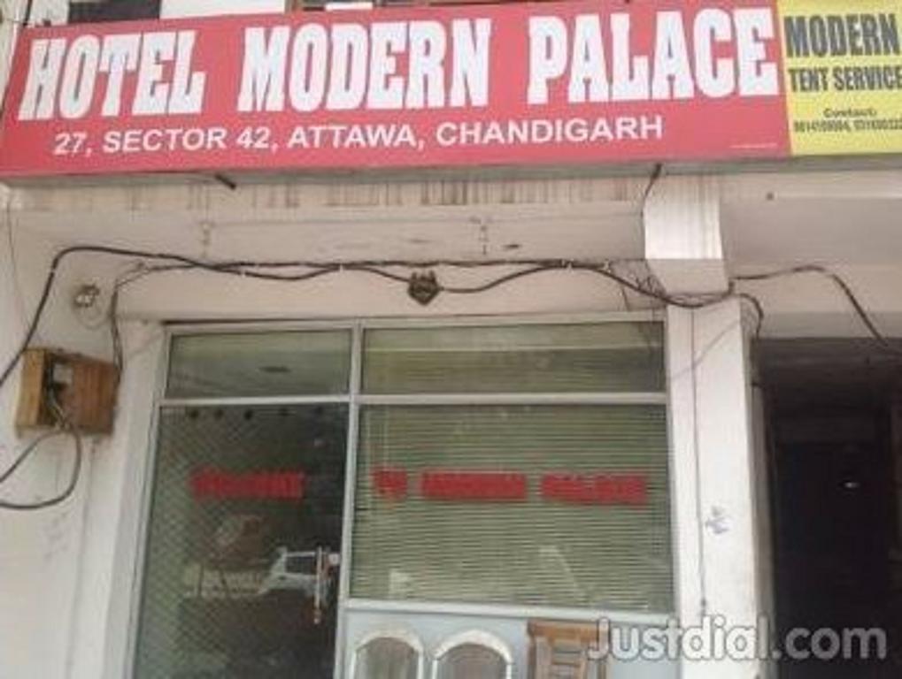 Modern Palace in Chandigarh