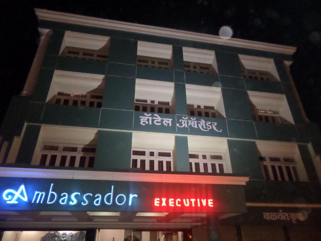 Hotel Ambessador Executive in Solapur