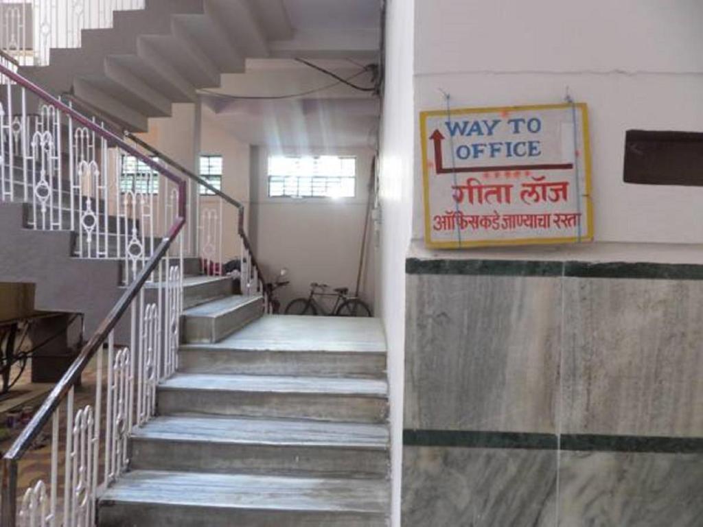 Geeta Lodge in Solapur