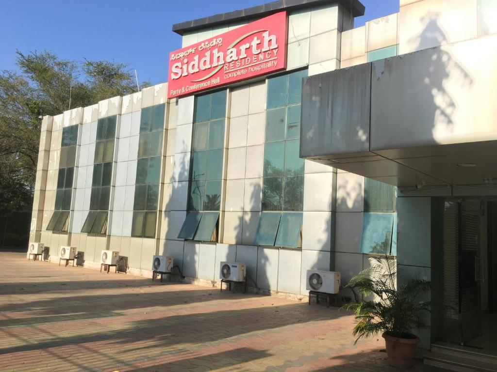 I Roomz Siddharth Residency in Hospet