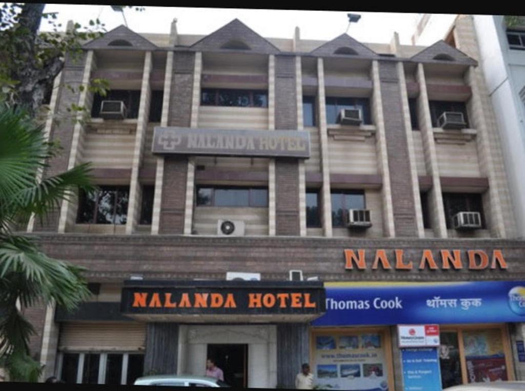 Nalanda Hotel in Jamshedpur