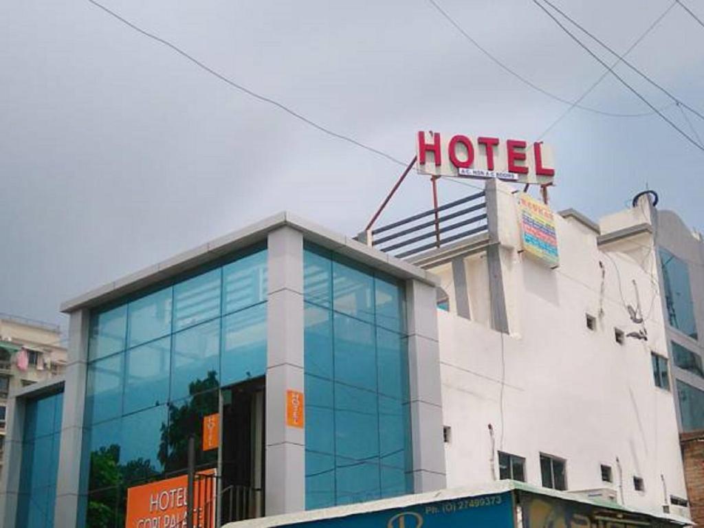 Hotel Gopi Palace in Ahmedabad